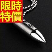 鈦鋼項鍊-生日情人節禮物自信男飾品55b9【巴黎精品】