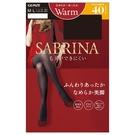 【京之物語】GUNZE SABRINA日本製毛玉溫暖木炭色40丹女性彈性褲襪(絲襪) M/L