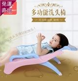 兒童洗頭椅寶寶洗頭床小孩洗頭躺椅兒童洗發椅加大號可折疊H【快速出貨】