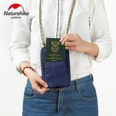 naturehike挪客多功能旅行證件包護照夾保護套機票零錢收納小挎包錢夫人小鋪