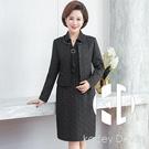 媽媽秋冬兩件套長袖連身裙中老年外套【Ka...