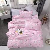 MIT台灣精製 舒柔棉 單人薄床包升級雙人兩用被三件組《咪哆》