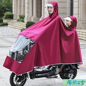 雨衣 電動電瓶車雨衣母子雙人加大加厚摩托車女款親子兒童全身專用雨披【海阔天空】
