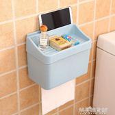手紙盒衛生間廁所紙巾盒免打孔捲紙筒抽紙廁紙盒防水衛生紙置物架 解憂雜貨鋪