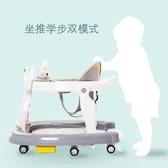嬰兒學步車防側翻