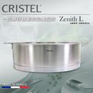 限時限量 CRISTEL可利鍋 L型不鏽鋼淺鍋28CM MKS-S28QL 法國進口,百年品質