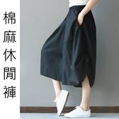 初心 文藝燈籠褲 【P3692】 棉麻 純色 寬鬆 褲裙 鬆緊褲頭 加大 裙褲 燈籠褲 寬褲