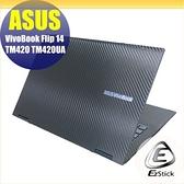 【Ezstick】ASUS TM420 TM420UA TM420UI 專用 Carbon黑色機身貼 DIY包膜