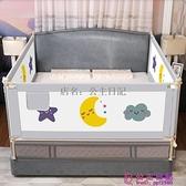三面組合 小孩防掉床圍欄寶寶防摔護欄兒童擋板嬰兒圍擋床上防護欄品牌【公主日記】