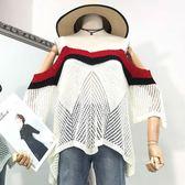 夏季新款韓版復古文藝露肩撞色上衣喇叭袖鏤空長袖針織衫女