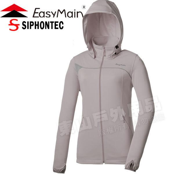 EasyMain 衣力美 C1538-38淺棕 女連帽排汗防曬外套 ★買就送抗UV口罩★