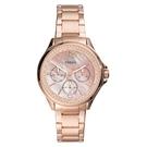 FOSSIL 典華晶鑽貝殼面腕錶-玫瑰金