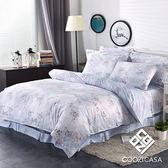 雙人吸濕排汗天絲兩用被六件式床罩組-COOZICASA加州花園