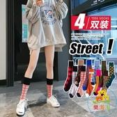 2雙3雙 襪子女中筒韓版春款小腿秋長筒高筒堆堆襪純棉 樂淘淘