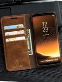 手機套翻蓋Galaxy S8 Plus手機殼S7Edge曲屏皮套男 樂活生活館