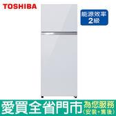 TOSHIBA東芝409L雙門變頻冰箱GR-AG46TDZ(ZW)含配送到府+標準安裝【愛買】
