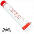 ◤大洋國際電子◢ 牙膏型 散熱膏 導熱膏 150g EG-150