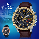 CASIO 卡西歐 手錶專賣店 ECB-900GL-1A EDIFICE 藍牙智慧錶 男錶 皮革錶帶 防水100米 ECB-900GL