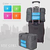 SISI【B9001】超實用行李飛機包可折疊防水超輕不佔空間收納包行李袋手提袋短途長途渡假出差必備