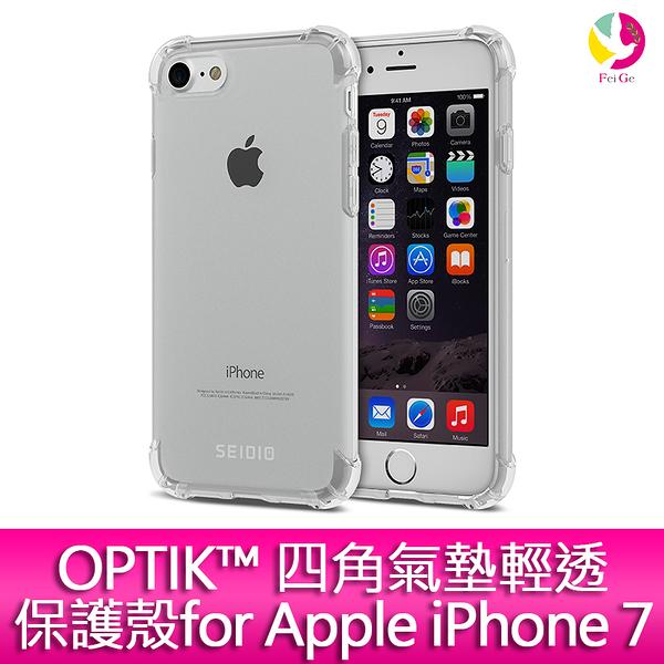 SEIDIO OPTIK™ 四角氣墊輕透保護殼for Applei Phone SE 2020 / iPhone 7 / iPhone8