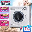淘禮網 SANLUX 台灣三洋 7.5k...