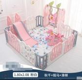 兒童圍欄室內遊樂場家用遊戲柵欄寶寶安全防摔學步