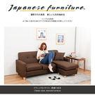 【多瓦娜】溫德小雅L型布沙發-四色-26...
