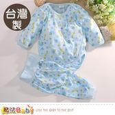 嬰幼兒套裝 台灣製薄款包屁衣高腰護肚長褲套裝組 魔法Baby