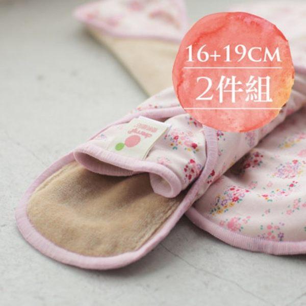 【櫻桃蜜貼】2件組護墊體驗 [16cm透氣護墊+19cm量少輕薄] 彩棉布衛生棉