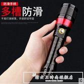led強光激光手電筒可充電超亮多功能紅外線特種兵3000遠射米打獵『韓女王』
