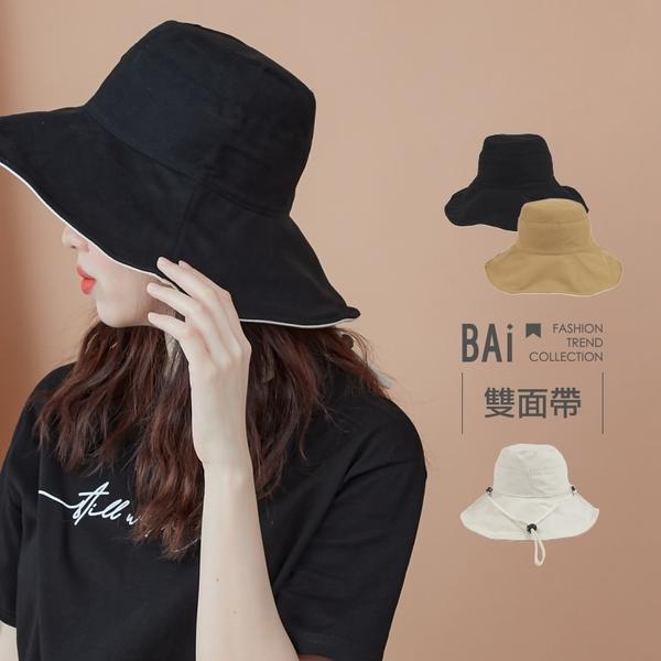 漁夫帽 雙面設計!純色中性款可折疊平頂遮陽帽-BAi白媽媽【306118】