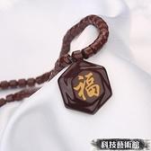 項鏈 韓國托瑪琳麥飯石女赭石保健鍺石電氣石項鏈能量防輻射項鏈 交換禮物