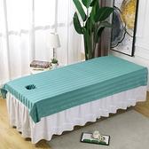 床罩 美容床專用床單帶洞絲光棉滌棉半棉抗皺白色床單按摩推拿SPA會所【快速出貨】