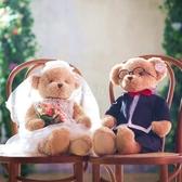 壓床娃娃一對結婚新婚禮物高檔新款大號毛絨玩具公仔情侶泰迪熊 小城驛站