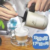 pderini家用手動打奶泡器花式咖啡拉花杯牛奶打泡杯奶泡壺奶泡機 igo全館免運