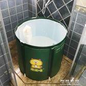 全身圓折疊浴桶塑膠泡澡桶成人浴盆充氣浴缸加厚洗澡盆家用洗澡桶YYP 可可鞋櫃