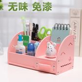 收納盒男女孩小學生創意韓版可愛兒童筆筒小清新 LQ2019『科炫3C』