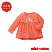 MIKI HOUSE 日本製 舞颯兔小花散狀長袖上衣(橙)
