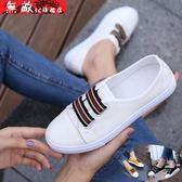 小白鞋女春季新款透氣帆布鞋百搭韓版學生平底休閒女鞋子板鞋【限量85折】