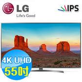 LG樂金 55吋4K UHD IPS液晶電視 55UK6540PWD