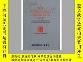 二手書博民逛書店The罕見Meiyintang Collection Part