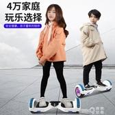 德國 左拉雙輪平衡車兒童8一12電動兩輪智慧學生代步成年自平行車 (pinkq 時尚女裝)