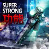 手電筒 手電筒強光可充電超亮多功能遠射家用戶外特種兵防水久量led5000 韓先生
