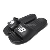 New Balance 拖鞋 NB 100 黑 白 童鞋 中童鞋 女鞋 基本款 一片拖 防水設計 【ACS】 YT100BKM