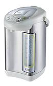^聖家^元山4.0L 微電腦熱水瓶 YS-5401APTS【全館刷卡分期+免運費】