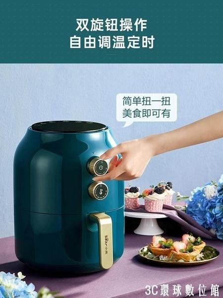 氣炸鍋小熊無油空氣炸鍋家用新款特價網紅大容量多功能全自動電炸薯條機 莎瓦迪卡