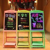 好康八九折促銷-復古實木立式led電子熒光板寫字板閃發光屏廣告牌展示小黑板花架