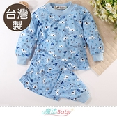 男童裝 台灣製秋春季薄長袖兒童居家套裝 睡衣 魔法Baby