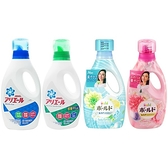 日本P&G ARIEL超濃縮抗菌洗衣精(1罐入) 款式可選【小三美日】