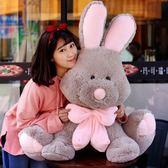 兔兔子毛絨玩具娃娃公仔可愛睡覺抱女孩女生大號玩偶小 米希美衣
